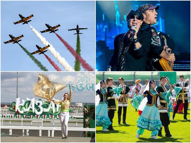 мероприятия на 1000-летие Казани