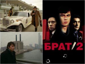 Фильм «Брат-2» — когда все на своем месте