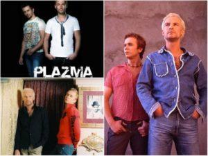 Группа «Plazma» – а мы и по-английски можем