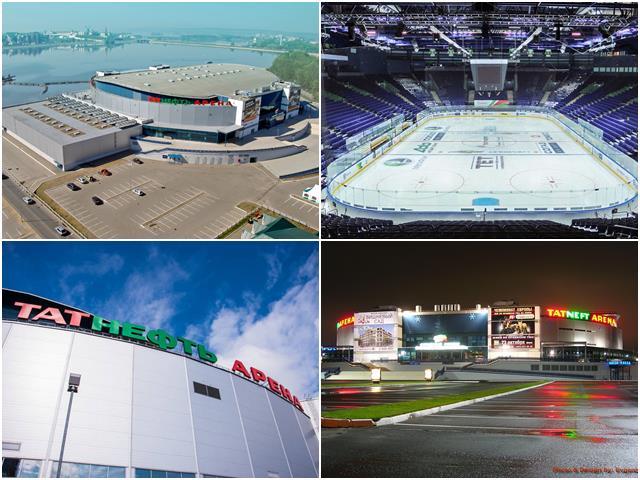 стадион татнефть-арена